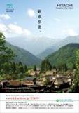 HP画像・広告5